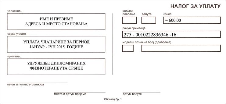 Primerak popunjene uplatnice za period 01.01.-30.06.2015.
